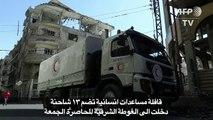 """تجدد القصف على الغوطة الشرقية المحاصرة يعرض قافلة انسانية """"للخطر"""""""