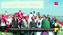 """""""كلنا معاك من أجل مصر""""  مسيرة داعمة للسيسي على كوبري النصر ببورسعيد"""