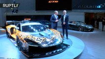 McLaren Dedicate $1 Million Hypercar to F1 Icon Ayrton Senna