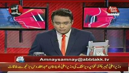 Aamnay Samnay on Abb Takk News - 9th March 2018