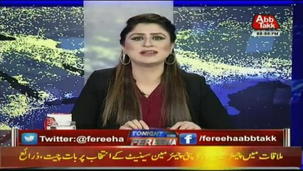 Tonight With Fareeha - 9th March 2018