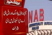 NAB Arrests Four Officers in Aashyana Housing Scheme Scandal
