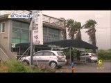 [14/07/09 뉴스데스크] 부서지고 끊기고...태풍 '너구리' 북상, 제주도 피해 속출