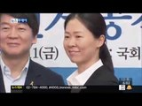 [14/07/12 뉴스투데이] 7.30 재보선 후보 등록 마감...권은희 공천 논란 계속