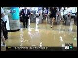 [14/07/03 뉴스투데이] 지하철역 침수...교통사고 잇따라