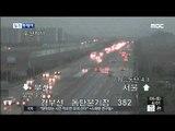 [14/09/06 뉴스투데이] 이 시각 고속도로…낮 12시 귀성길 정체 '절정'