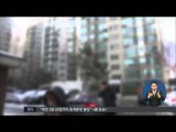 [14/12/03 정오뉴스] '청와대 문건 유출' 박 경정 자택 압수수색…오늘 새벽 잠적