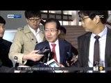 [15/04/25 뉴스투데이] '증거인멸' 박준호 전 경남기업 상무 구속…수사 지지부진