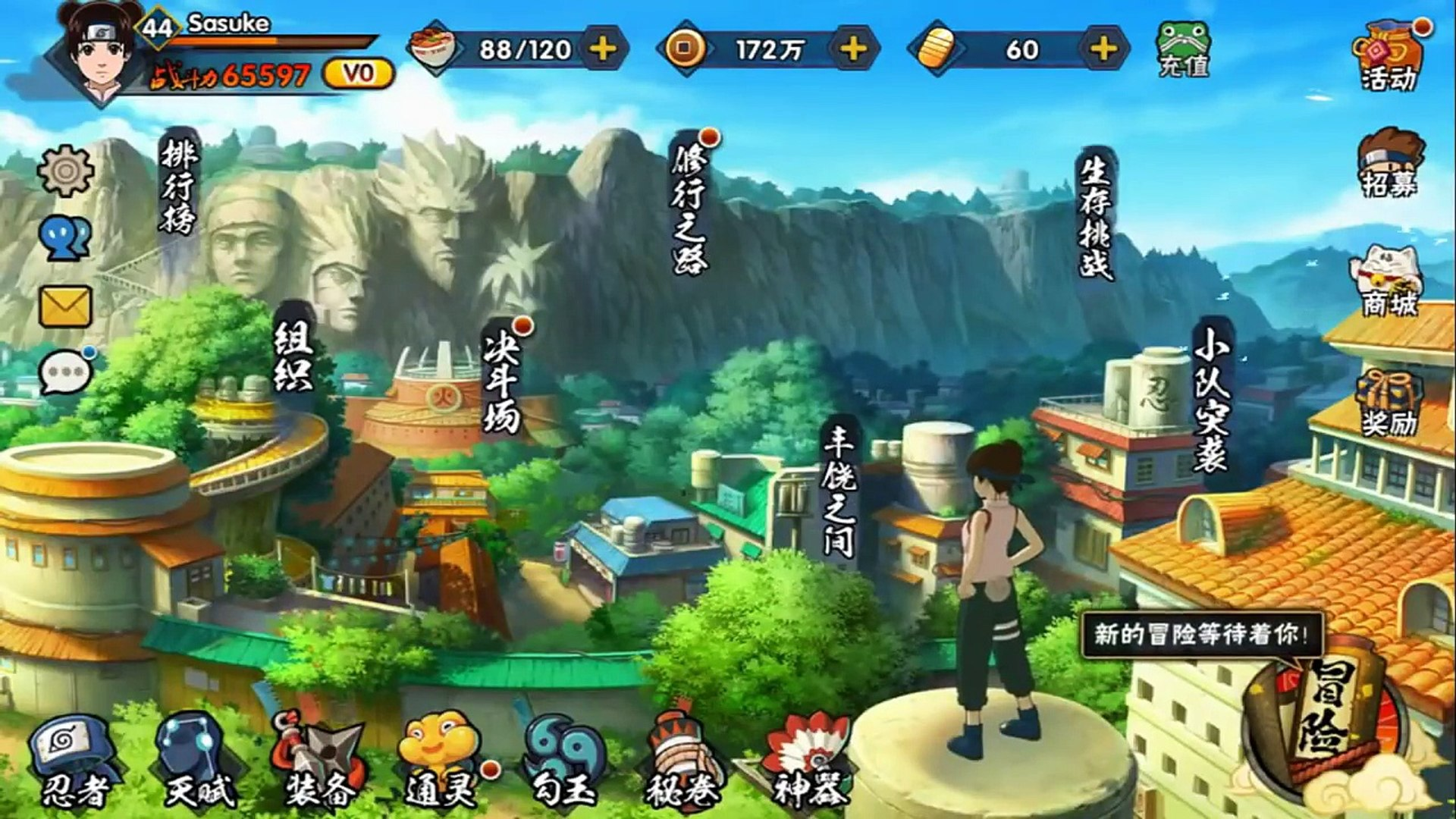 NARUTO MOBILE GAME UPDATE VERSION 2018 (Tencent Game)