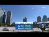 """[15/09/29 정오뉴스] 추석연휴 마지막날, """"오후 서너 시부터 정체 절정"""""""