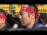[15/11/21 뉴스데스크] '폭력시위' 민주노총 등 8개 단체 전격 압수수색
