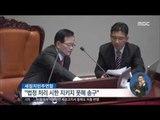 [15/12/03 정오뉴스] 예산안 결국 법정시한 넘겨 '통과', 선거구 획정 논의 착수