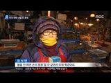 [16/01/18 뉴스데스크] 전국 '꽁꽁' 내일 더 춥다, 체감기온 영하 15도 이하