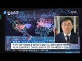 [16/03/07 뉴스투데이] 北, 악성코드 활용해 대남 '사이버테러' 현실화