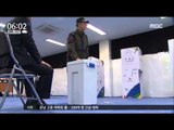 [16/04/13 뉴스투데이] 20대 총선 투표 시작, 투표 방법은?