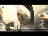 [16/05/30 뉴스데스크] 폭염에 버스 재생타이어 '펑' 7명 부상, 도로 위 시한폭탄