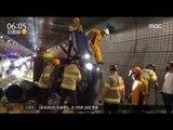 [16/06/21 뉴스투데이] 터널서 음식물 쓰레기 수거 차량 전도, 일대 2시간 정체