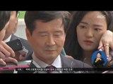 [16/06/28 정오뉴스] '대우조선해양 비리' 남상태 前 사장 긴급체포