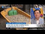 [16/07/15 뉴스데스크] 음식물 폐기물이 닭 사료로…불법 매립·방류 일당 2백억 꿀꺽
