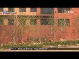 [16/09/13 뉴스데스크] 국내 건물 70% 지진에 무방비, 학교 건물 '취약'
