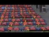 [17/01/07 뉴스데스크] 희생자 기리는 촛불, '세월호 1000일' 추모 물결