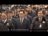 [17/01/19 뉴스투데이] 이재용 부회장 구속영장 기각, 특검 뇌물죄 수사에 '제동'