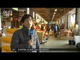 [17/01/24 뉴스투데이] 맹추위에 바다도 '꽁꽁', 한파주의보 '확대'