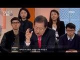 [17/03/27 뉴스투데이] 자유한국당 TV토론… 안철수· 유승민 '우세'