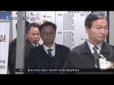 """[17/04/12 뉴스데스크] 우병우 전 수석 구속영장 또 기각, """"필요 인정 못 해"""""""