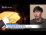 [18/01/28 뉴스데스크] 가상화폐 거래소 또 뚫렸다…여전히 해킹 무방비