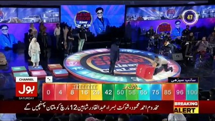 Game Show Aisay Chalay Ga - 10th March 2018