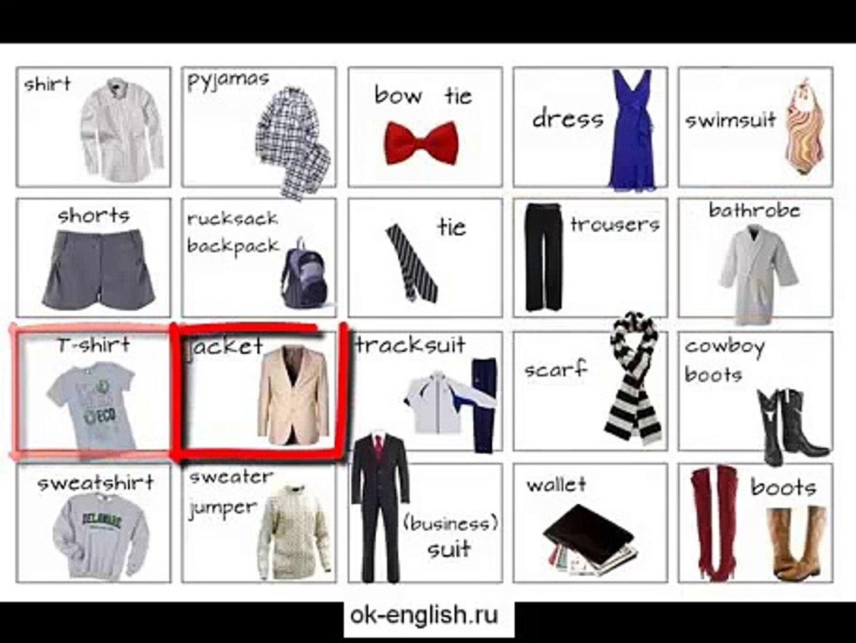 clothes, одежда на английском