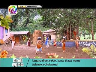 Maharaja Kansa 10/03/2018 - 27 Part 2