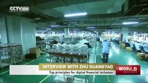 Interview: China's vice finance minister sits down with CCTVNEWS