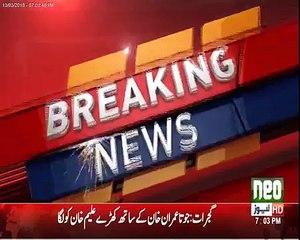 Shoe thrown at Imran Khan