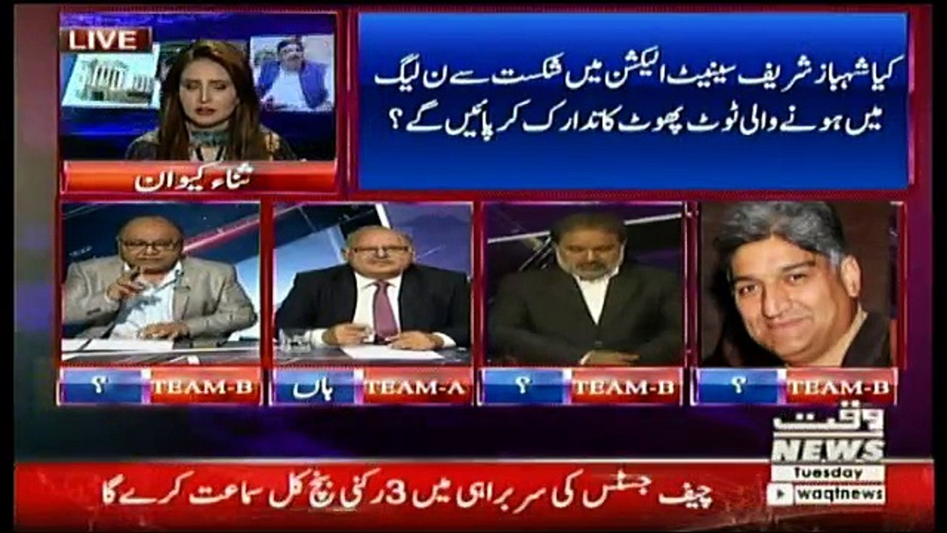 2 Vs 2 on Waqt News - 13th March 2018