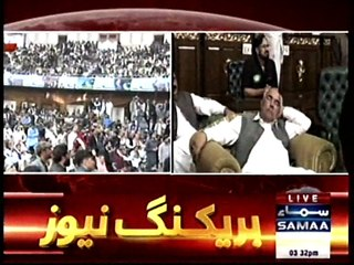 Shehbaz Sharif's 1st Speech as PMLN president, Watch SAMMA News Reporting, Otha Skty Ho To Otha Lo