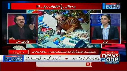 Live With Dr. Shahid Masood - 13th March 2018