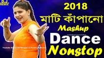 2018 Bast Dance Mashup (JBL Hard Mix) Dj Song    A Raja Ji
