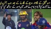 Breaking News: Shahid Afridi reaction on LBW Wicket of Asad Shafiq Karachi Kings vs Quetta Gladiators PSL2018