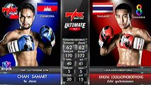 Chan Sam Art, Cambodia, vs Kingpai Loukjaophoborthong, Thai, 04 January 2018, Max Muay Thai