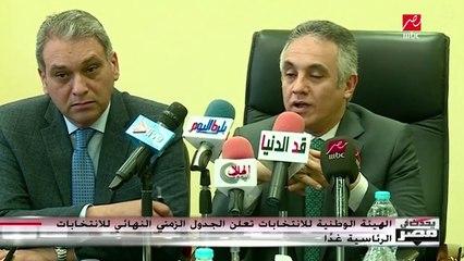 الفريق أحمد شفيق لن أترشح لانتخابات الرئاسة المقبلة