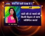 Astro Gharelu Nuskhe | घर में शांति चाहते है तो कर ले ये उपाय वरना धीरे धीरे घर जाएगा टूट |Dr. Jai Madaan | InKhabar Astro