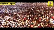 LIVE_ மக்கள் நீதி மய்யம் _ Kamal Hassan launches political party _ Makkal Needhi Maiam _ Madurai