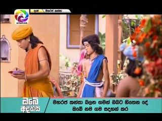 Maharaja Kansa 11/03/2018 - 28 Part 2