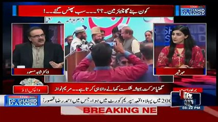 Live With Dr Shahid Masood – 11th March 2018
