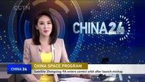 'Derailed' Chinese satellite Zhongxing-9A enters preset orbit