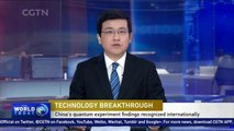 Chinese scientists set new distance record for quantum communication