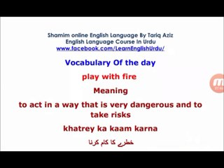 Learn Urdu English With Mr Tariq videos - dailymotion
