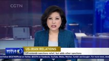 US extends sanctions relief on Iran but adds other sanctions